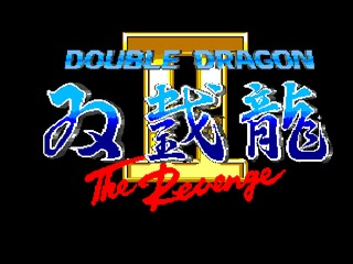 Double Dragon II: The Revenge Amiga screenshot