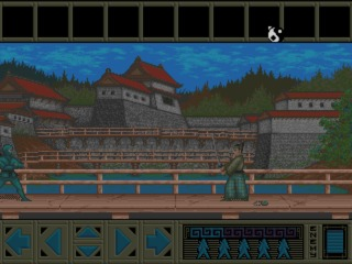 Sword of Honour Amiga screenshot